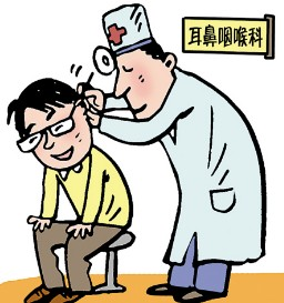 西安治疗耳鸣的医院在哪儿?需要多少钱?